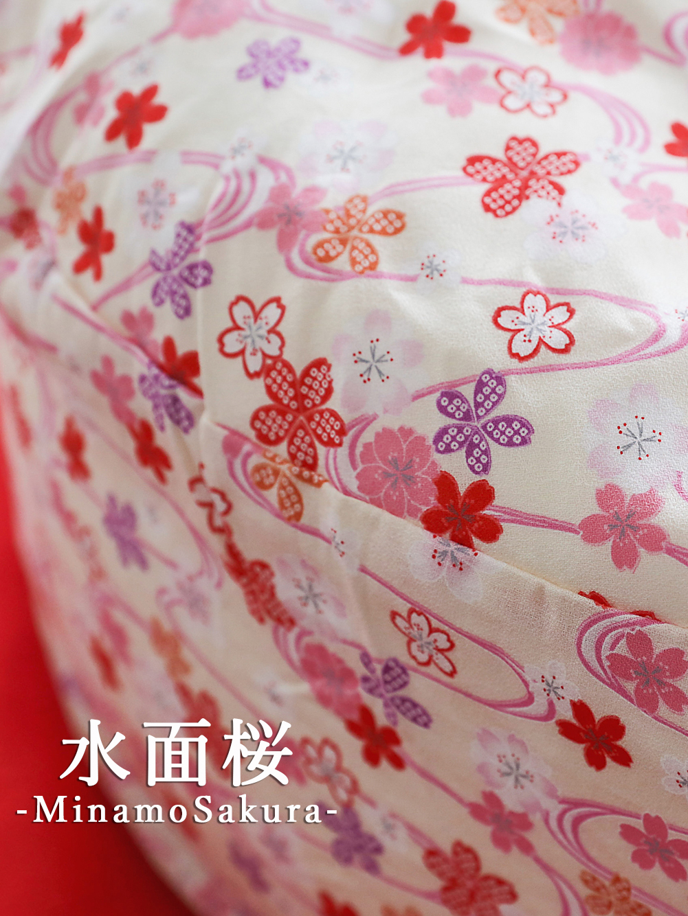 BEAN BAG CHAIR Minamo Sakura